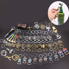 Beer Bottle Openers Game of Thrones Keychains House Stark Wolf Multifunction Opener Tool Metal Keychain Men Movie Jewelry