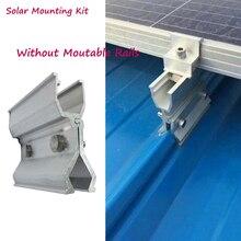 Кронштейн солнечной монтажной системы-комплект аксессуаров Алюминий без рельсов для солнечной панели легко установить на вне сетки солнечной системы