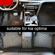 цена на lsrtw2017 leather car floor mats for kia optima K5 2005-2020 2019 2018 2017 2016 2015 2014 2013 2012 2011 accessories carpet mat