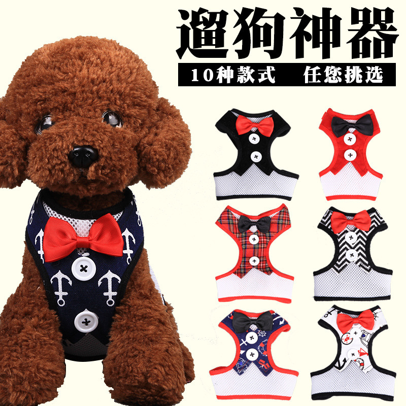 Small Dogs Pet Dog Hand Holding Rope Vest Style Bow Evening Gown Suspender Strap Pet Supplies