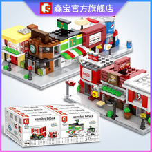 SEMBO Blocks Mini Street Store Building Bricks Cute Micro Shop Model Ice Cream Educational Kids toys Children Gifts Christmas hsanhe new street store plastic building blocks mini shop architecture dinosaur museum educational brinquedos for kids xmas gift