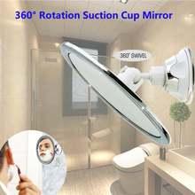Espejo de tocador para baño, brazo giratorio ajustable de 360 grados, ventosa sin niebla, portátil, inalámbrico, para el hogar y viajes