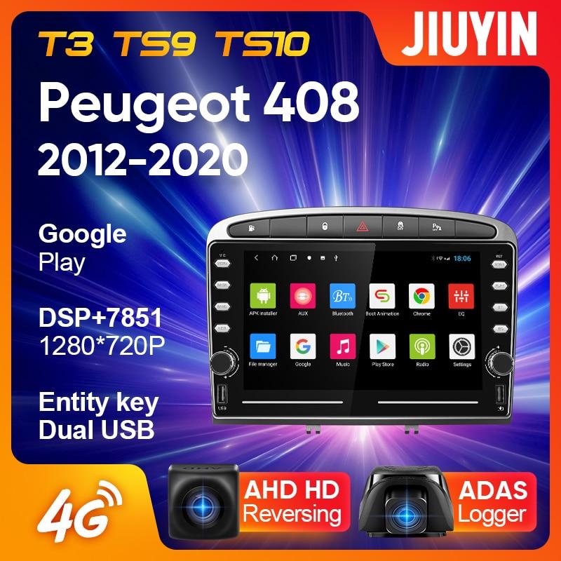 JIUYIN для Peugeot 408 2012 - 2020 автомобильный Радио мультимедийный видео плеер навигация GPS Android 10 No 2din 2 din DVD