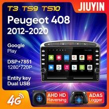 Jiuyin para peugeot 408 2012 - 2020 rádio do carro reprodutor de vídeo multimídia navegação gps android 10 nenhum 2din 2 din dvd
