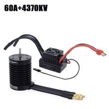 Impermeabile F540 3300KV 4370KV Brushless Motor w/60A ESC Combo set per Redcat HSP Traxxas Assiale 1/10 RC Camion mostro Buggy(China)
