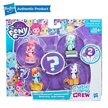 Hasbro My Little Pony Cuite Mark Crew Party Style Performers Size Of 5.1cm Suit For Kids 4 Years Older And Up