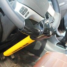 Auto Lock T Form Tragbare Praktische Lenkrad Clamp Lock Clamp Anti Theft Lock für Lkw Golf Warenkorb SUV auto Anhänger A50