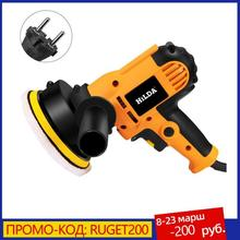 Waxing-Tools Car-Polisher-Machine Car-Accessories Speed-Sanding Electric 220V Adjustable