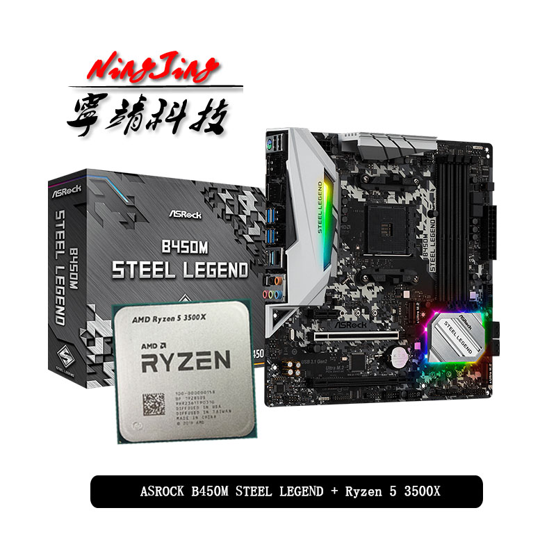 AMD Ryzen 5 3500X R5 3500X CPU + ASROCK B450M STEEL LEGEND Motherboard Suit Socket AM4 All new but without cooler|Motherboards| - AliExpress