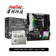STEEL LEGEND Motherboard-Suit Cooler Socket Am4 3500x-Cpu Asrock B450m Amd Ryzen Without