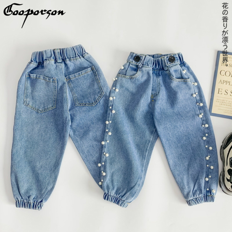 Children Pants Jeans Long Pants for Kids Girl Toddler Outerwear Pearl Trousers Children Clothing Fashion Jeans 12M-6years Old