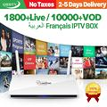 Leadcool France IPTV Receiver Android 8.1 Box WIFI Smart TV Box Leadcool IPTV France Arabic Belgium Dutch Box QHDTV Subscription