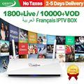 Leadcool Frankrijk IPTV Ontvanger Android 8.1 Box WIFI Smart TV Box Leadcool IPTV Frankrijk Arabisch België Nederlandse Doos QHDTV Abonnement