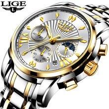 Часы наручные lige мужские с хронографом роскошные спортивные