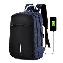 Рюкзак мужской для ноутбука с USB-зарядкой и защитой от кражи