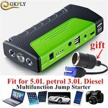 uruchamiania samochodu samochodowego akumulatora