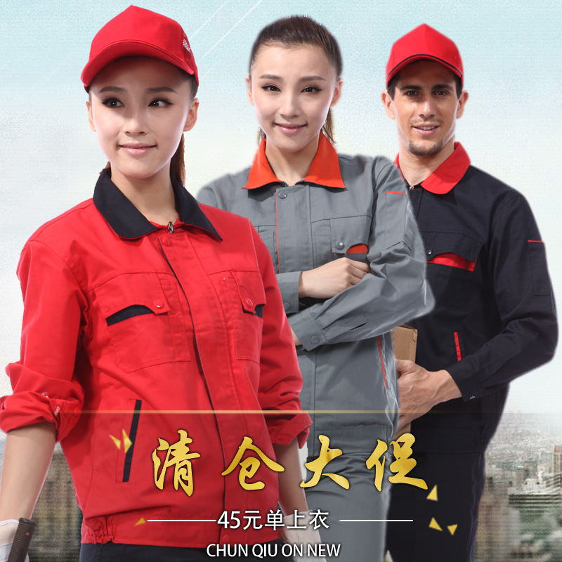 Long Sleeve Spring And Autumn Work Suit Men's Wear-Resistant Canvas Workwear Clothing Factory Workers Labor Safety