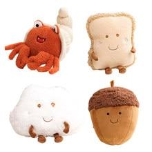 Kawaii Food Plush Pillow Soft Dolls Stuffed Family Hermit Crab Poached Egg Bread Chestnut Plush Toy Doll Kids Toys Birthday Gift