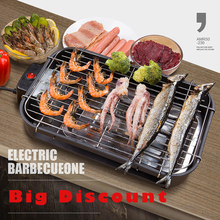 220V 1300W Multifunction Electric Grill Household Baking Mold Smokeless Teppanyaki Barbecue BBQ Pan