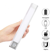 Rechargeable Motion Sensor 60LEDs Under Cabinet Light Wireless Aluminum Cupboard Wardrobe Closet Kitchen night light