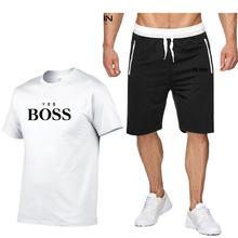 Мужской комплект из 2 предметов футболка с коротким рукавом