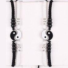 Ensemble de bracelets tressés en alliage de Tai Chi, 2 pièces, noir et blanc, Style chinois rétro, bijoux à la mode pour hommes et femmes