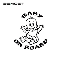 цена на BROSHOO Car-Styling Funny Baby on Board Decoration Car Stickers Reflective Car Decals Auto Accessories Free Shipping 15*17cm