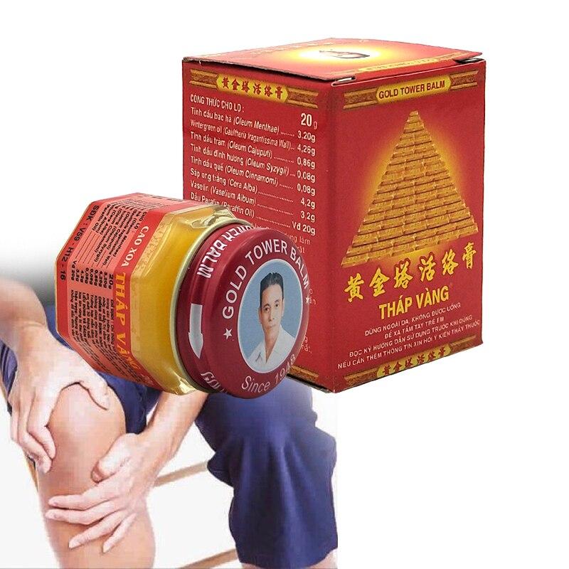 instrument unic de reparații comune de ce rănesc articulațiile genunchiului și cotului