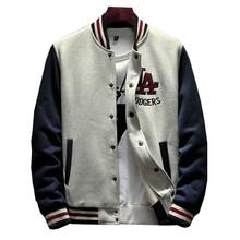 2020 New Arrival Single Casual Baseball Uniform Coat Male Bomber Jacket Men Rib Sleeve Brand Clothing Hot Sale Fleece Spliced
