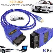 Cable USB OBD2 VAG COM KKL 409,1, herramientas de diagnóstico de asientos de coche, 1 Uds.