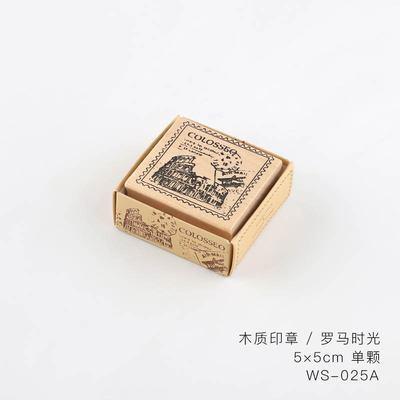 luomashiguang 5x5cm