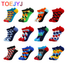 6-12 Pairs Funny Beer Casual Ankle Socks Fashion Colorful Harajuku Fashion Grid Cotton Women and Men Socks