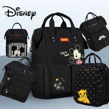 Disney saco de fraldas mochila para as mães saco do bebê maternidade para cuidados com o bebê saco de fraldas viagem carrinho de criança aquecimento usb enviar livre 1piar ganchos
