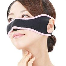 Face Lift Slimming Sleep Mask V Line Chin Tightening Wrinkle Removal Beauty Band