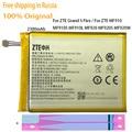 Оригинальные Li3820T43P3h715345 аккумуляторные батареи для ZTE Grand S Flex MF910 MF920 2300 мАч литий-полимерный аккумулятор для телефона