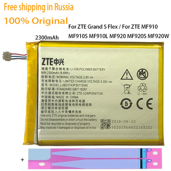 Genuine Li3820T43P3h715345 Battery Rechargeable Batteries For ZTE Grand S Flex MF910 MF920 2300mAh Lithium Polymer Phone Bateria