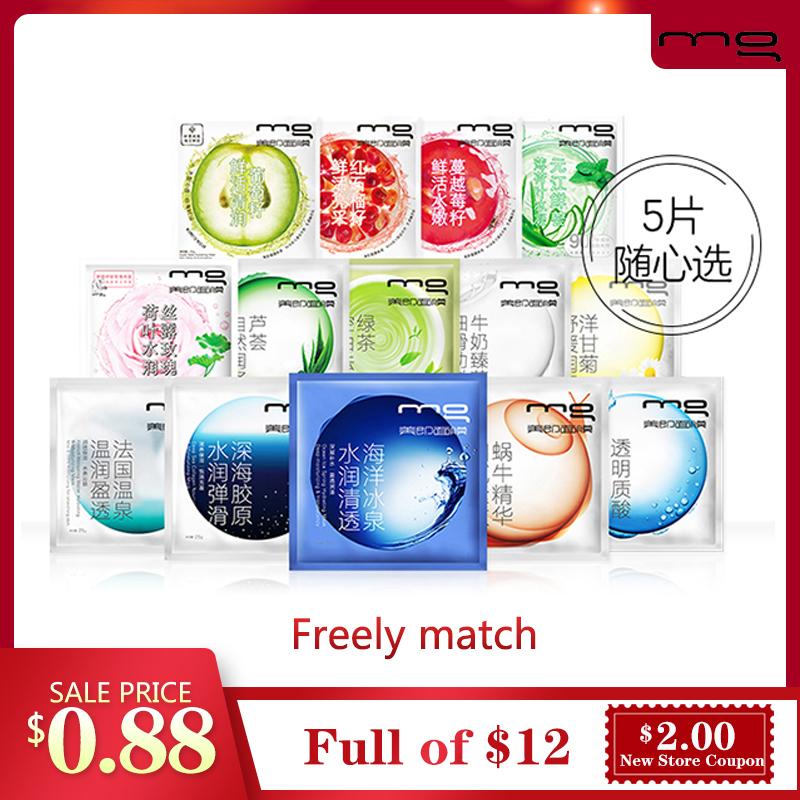 L'Oreal MG Face Masks skin care purifying and pore refining Remover Clear Whitening Moisturizing Firming Oil-Control Face Care