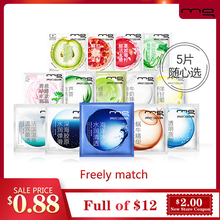 L'Oreal MG Face Masks skin care purifying and pore refining