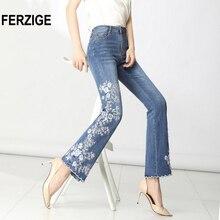 FERZIGE Women Jeans High Waist Embroidered Floral Beads Desinger Bell Bottom Str