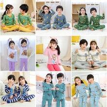 На осень для девочек детские пижамы набор детской одежды нижнее