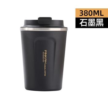 Beber gran termo frasco al vacío de acero inoxidable termo de Taza de café viajes al aire libre Taza Termica café térmica tazas EA60BW