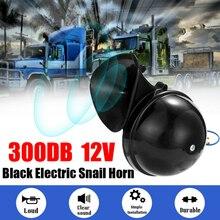 300dB 자동차 스피커 시끄러운 스피커 전기 달팽이 공기 경적 시끄러운 소리 12V 24V 자동차 트럭 트럭 오토바이 키트 자동차 사운드 신호