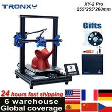 Набор для 3D принтера Tronxy XY 2 Pro, быстрая сборка 255*255*260 мм, поддержка автоматического выравнивания