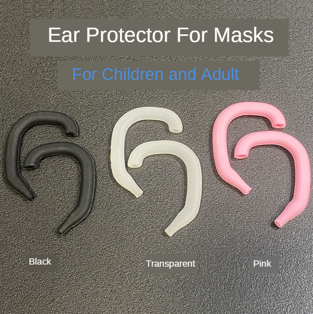 1Pair Children Adult Soft Silicone Ear Protector for Fack Mask Protection Ear Cuffs Ear Hook Protection For N95 KN95 Dust Masks 1