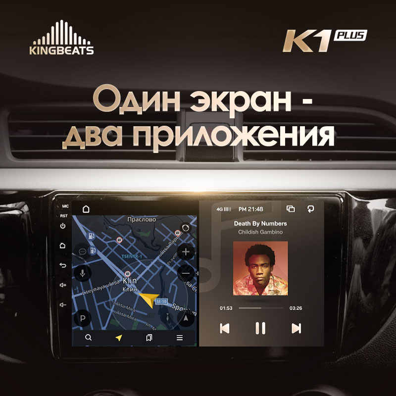 KingBeats Android 8.1 Octa-Core head unit 4G in Dash Car Radio Multimedia Video Player Navigation GPS For Kia RIO 4 2016-2019