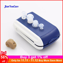2017 New Hot Selling Ite Hearing Aid Portable Small Mini In The Ear Invisible Sound Amplifier Adjustable Tone Digital Aids Care