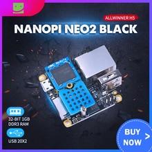 NanoPi NEO2 Black All Zhi H5 Development Board Quad Core 64-bit A53 Gigabit Network Ubuntu with Metal case with eMMC Module the nanopi s2 quad core cortex a9 s5p4418 bluetooth 4 0 wifi maker development board