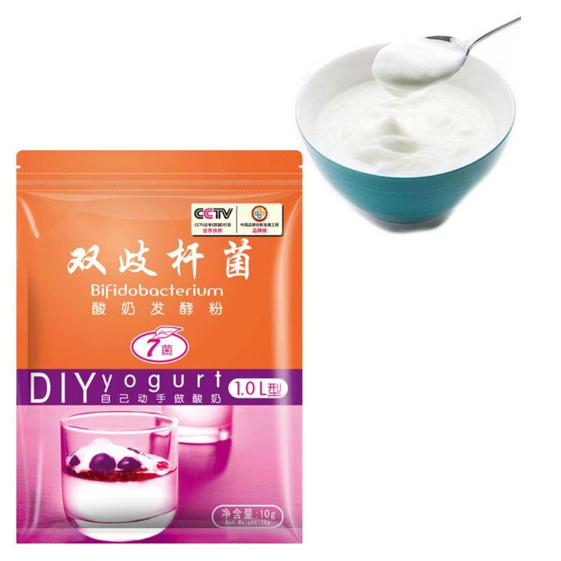 5 Pack 50g 7 Probiotics Bifidobacterium Yogurt Starter Powder Healthy Home DIY Making Natural Dessert 1L Model