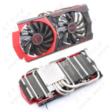 цена на New Original for MSI GTX980 / 980Ti graphics card cooler fan with heat sink