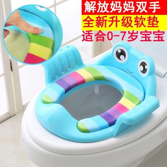 Toilet Seat Cover Heating Pad Toilet Seat Activity Staircase Style Toilet Seat Toilet Ring Children Potty Chair Cover Environmen